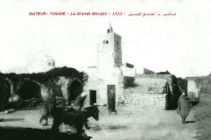 صور قديمة لمدينة ماطر  0-N-B-14-300x200
